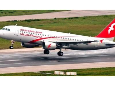 بین الاقوامی ایئر لائن کی ناقابل یقین آفر ،پاکستانیوں کے لئے شاندار پیشکش