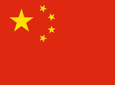 چین سے 2 سرکاری وفود رواں ہفتے گوادر کا دورہ کریں گے: محکمہ داخلہ