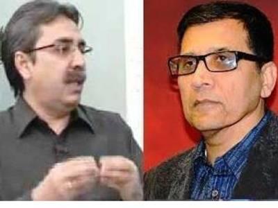 نئی پریس کانفرنس ایجنسیوں کے ٹی وی ڈرامے کی ہی ایک کڑی ہے،ندیم نصرت، عامر خان