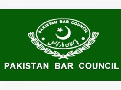 سانحہ شبقدر ،ملک بھر کے وکلاءہڑتال کریں گے ،پاکستان بار کونسل نے کال دے دی