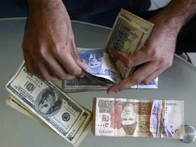 اوپن مارکیٹ میں ڈالر کی قیمت میں 25 پیسے کی کمی، 105 روپے 90 پیسے کا ہوگیا