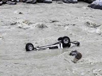 سوات سے آنے والی گاڑی دریا میں جا گری، 2افراد ہلاک