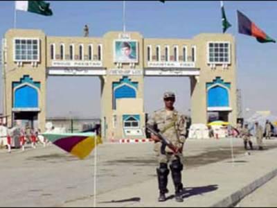 افغانستان میں اغوا چار پاکستانیوں میں سے ایک فرار ہوکر کرم ایجنسی پہنچ گیا