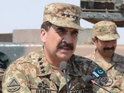 آرمی چیف جنرل راحیل شریف کا نوشہرہ آرمرڈ کا دورہ