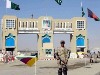 افغان باشندے 30 اپریل کے بعد بغیر ویزہ پاکستان نہیں آسکیں گے