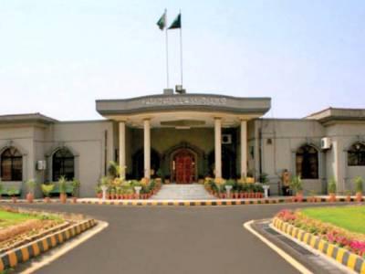 دھرنا مظاہرین کو بظاہر پرامن نہیں کہا جاسکتا، اسلام آباد ہائیکورٹ