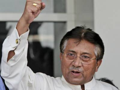 مشرف ای سی ایل کیس:سپریم کورٹ نے تفصیلی فیصلہ جاری کر دیا
