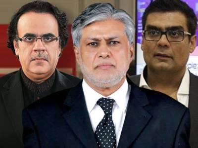 وفاقی وزیر خزانہ اسحق ڈار نے نجی چینل کے مالک سلمان اقبال اور میزبان ڈاکٹر شاہد مسعود کے خلاف ''ہتک عزت'' کا دعوی دائر کر دیا