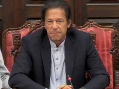 عمران خان کی زیر صدار ت پارلیمانی پارٹی کااجلاس ، قومی اسمبلی میں پانا ما لیکس معاملے پر حکمت عملی پر تبادلہ خیال