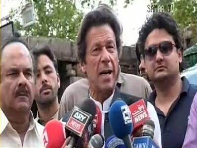 ایک شخص کی کرپشن بچانے کیلئے خیراتی ادارہ تباہ کرنے کی کوششیں ہورہی ہیں: عمران خان