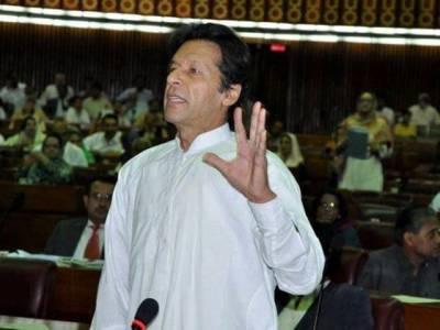 چیف جسٹس کی سربراہی میں تحقیقاتی کمیشن بنایا جائے ،وزیراعظم کو چاہیے خود کو احتساب کیلئے پیش کریں :عمران خان
