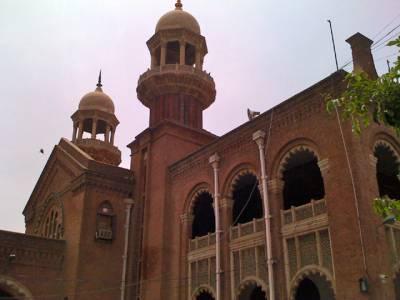 ہائی کورٹ :بیلٹ پیپر پر پاکستان کے خلاف تحریر کی انکوائری نہ کروانے پر حکومت سے جواب طلب