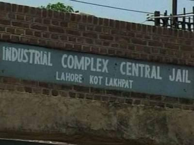 کوٹ لکھپت جیل میں سزائے موت کا ہندوستانی قیدی دل کادورہ پڑنے سے جاں بحق