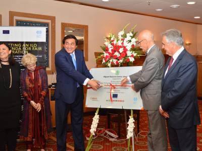اقوام متحدہ اور حکومت پاکستان کے مشترکہ تعاون سے قائم پہلے مائیگرینٹ ریسورس سنٹر کی افتتاحی تقریب کا انعقاد