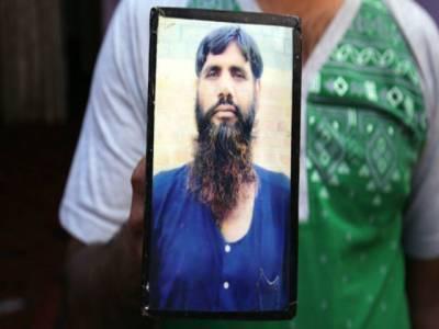 قیدی کی ہلاکت کا معاملہ، بھارتی وزارت خارجہ نے ہائی کمیشن کوہدایات جاری کردیں