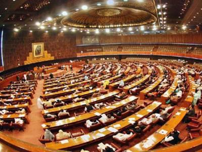 قومی اسمبلی سیکرٹریٹ نے موبائل فون کے ذریعے اسمبلی اجلاس کی کوریج کے معاملے پر پیمرا کو خط لکھ دیا