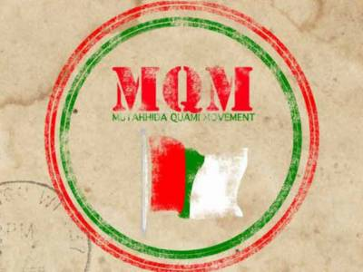 الطاف نے 7 روز میں را سے تعلقات کا اعتراف نہ کیا تو ثبوت پیش کرونگا: شہر یار نیازی