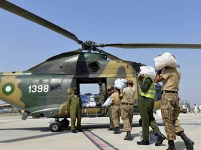 پاک فوج نے طیاروں کے ذریعے آٹے کے تھیلے گلگت پہنچادئیے