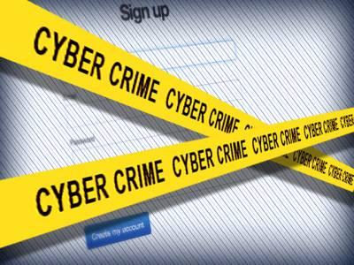 قومی اسمبلی میں الیکٹرانک جرائم کے تدارک کا بل منظور