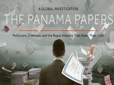 پاناما لیکس،پی ٹی آئی نے لندن میں 2 انٹرنیشنل فرانزک کمپنیوں سے رابطہ کرلیا
