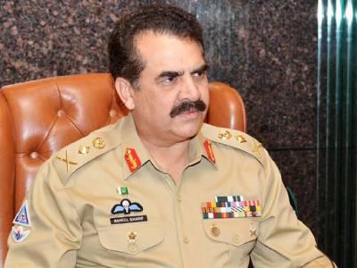 راحیل شریف کی کور ہیڈکوارٹرز میں سکیورٹی اجلاس کی صدارت ، کراچی کو پرامن بنائیں گے : آرمی چیف