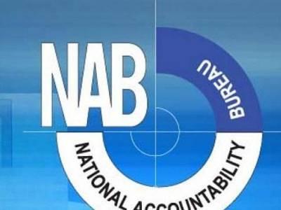 نیب نے سندھ پولیس میں کرپشن سے متعلق رپورٹ جار ی کردی