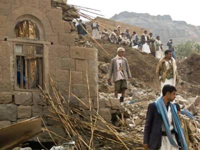 یمن میں حوثی ملیشیا کا حملہ، 3کمسن بچوں سمیت ہادی فورسز کے 16 جنگجو ہلاک