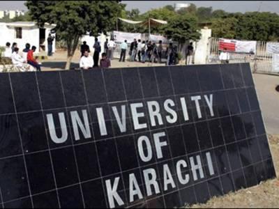 رینجرز کاجامعہ کراچی کے ایڈمن بلاک پر چھاپہ،شعبہ اکاﺅنٹس سے 5افراد کو حراست میں لے لیا