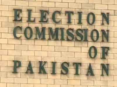 پارلیمنٹرینز کے اثاثوں کی تفصیل ویب سائٹ پر ڈالنے کا کوئی قانونی جواز نہیں ،ترجمان الیکشن کمیشن