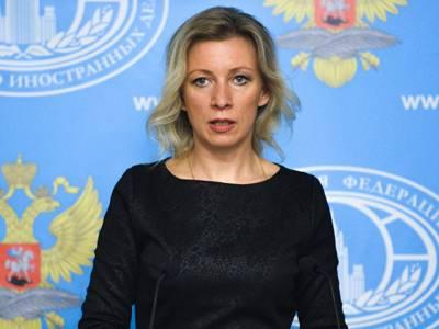 داعش قیمتی نوادارت کی فروخت سے 20کروڑ ڈالر سالانہ کما کر دنیا میں دہشت پھیلا رہی ہے ،اقوام متحدہ کاروائی کرے :روس
