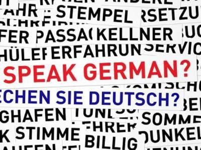 جرمنی میں غیر ملکی تارکین وطن کے لئے جرمن زبان سیکھنا لازمی قرار،ورنہ ''سیاسی پناہ ''اب نہیں ملے گی