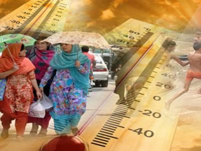 کراچی میں سورج آگ برسانے کو تیار ، 3روز تک درجہ حرارت 40تک جانے کا امکان ، بیشتر علاقوں میں آج موسم گرم رہے گا : محکمہ موسمیات