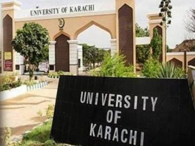 حساس اداروں کی کارروائی : جامعہ کراچی سے طالب علم گرفتار، تفتیش کیلئے نامعلوم مقام پر منتقل