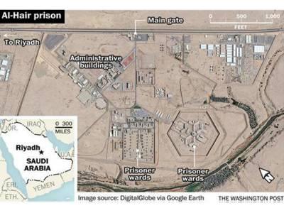 سعودی جیل میں قید کے دوران ایسا کچھ نہیں ہوتا، سیکیورٹی حکام نے دوٹوک موقف دیدیا