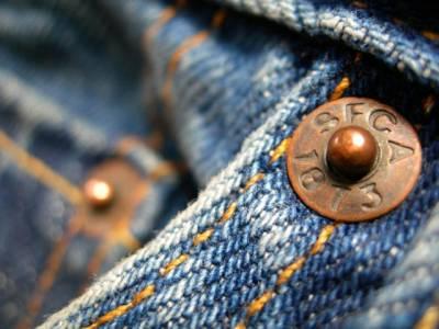کیا آپ کو معلوم ہے جینز پر یہ چھوٹے چھوٹے دھات کے بنے 'بٹن' کیوں لگائے جاتے ہیں؟ انتہائی اہم وجہ جانئے