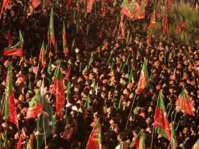 تحریک انصاف نے کرپشن کیخلاف سندھ سے مارچ شروع کر دیا
