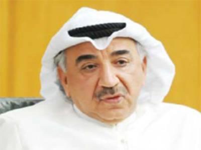 سعودی عرب کی توہین کے الزام پر کویتی پارلیمنٹ کے رکن کو دس دن قید کی سزا