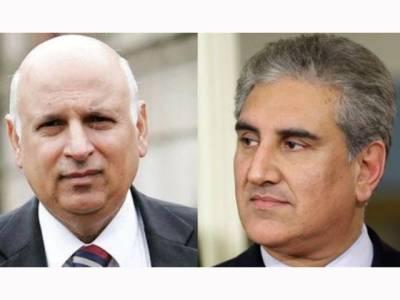 شاہ محمود، چوہدری سرور میں تلخ کلامی, عمران خان اجلاس سے چلے گئے