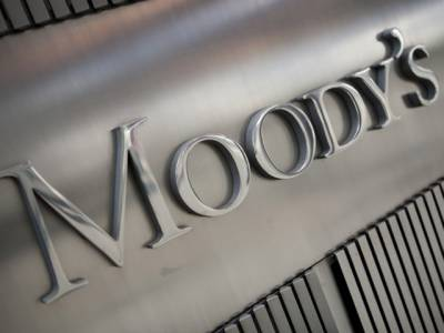قرضوں میں اضافے سے روپے کی قدر کم ہورہی ہے: موڈیز