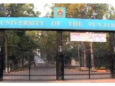 بسوں کی کمی اور فیس میں اضافہ، پنجاب یونیورسٹی طلبہ کا گدھا گاڑیوں پر احتجاج، سیکیورٹی گارڈز کیساتھ تصادم