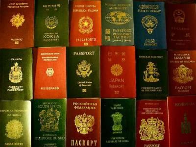 دوہری شہریت کا حصول، لاگت کتنی آتی ہے، شرائط کیاہیں اور کیا پاکستانی یہ سہولت حاصل کر سکتے ہیں؟تمام تر تفصیلات سامنے آ گئیں