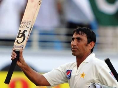 معذرت قبول،پی سی بی نے یونس خان کو پاکستان کپ کھیلنے کی اجازت دیدی