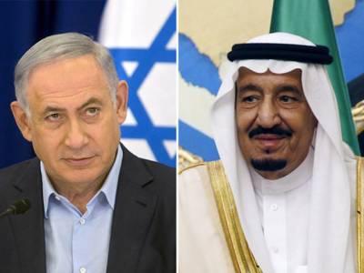 'ہم اسرائیل میں سفارتخانہ کھول لیں گے اگر۔۔۔' سعودی عرب سے بڑا اعلان ہوگیا