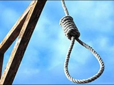 سیشن کورٹ :قتل کے دو مختلف مقدمات میں 3مجرموں کوسزائے موت کا حکم سنا دیا گیا