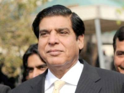 وزیراعظم کہتے ہیں ان کے پاس بڑا مینڈیٹ ہے،آزاد کشمیر الیکشن میں ان کے مینڈیٹ کو 'مینڈک' بنا دیں گے:راجہ پرویز اشرف