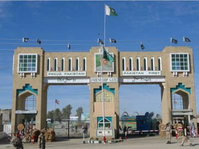 پاک افغان بارڈر طورخم پر پاسپورٹ کے بغیر آمدورفت آج سے مکمل بند
