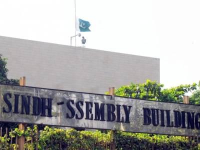 اقرار الحسن کا سٹنگ آپریشن ، سندھ اسمبلی کا اجلاس سخت سکیورٹی میں شروع