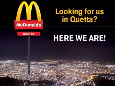 طالبان کی طرف سے میکڈونلڈز کے کھانے پسند نہ کیے جانے کی حیران کن وجہ سامنے آگئی