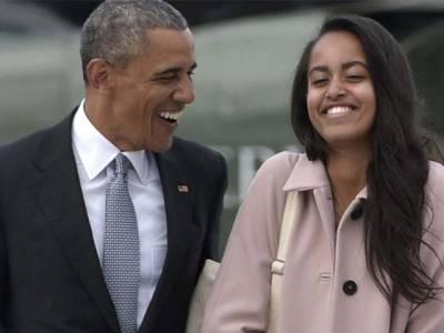 امریکی صدر کی عہدہ سے سبکدوشی،مالیہ اوبامہ گریجویشن کے بعد'گیپ ایئر'لیں گی ،2017ءمیں یونیورسٹی جائینگی