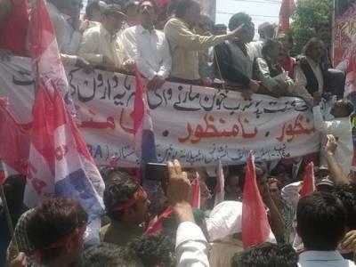 پیپلزپارٹی بھی حکمراں جماعت مسلم لیگ (ن)کی مزدور مخالف پالیسیوں کے خلاف سڑکوں پر آگئی